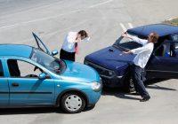 Alt du skal vide om bilforsikringer og hvordan du vælger den rigtige